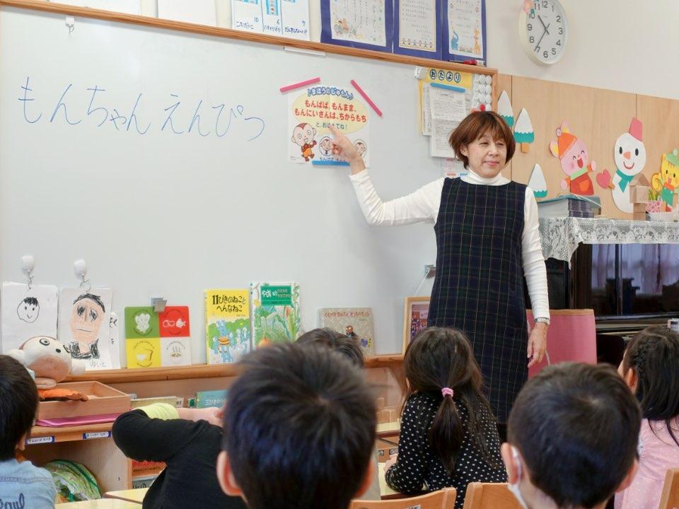 鉛筆の持ち方教室