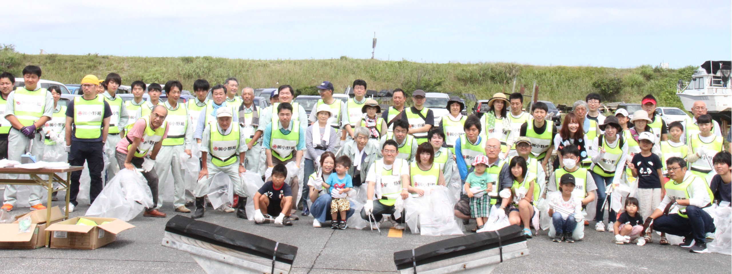 Action CSR・CSV活動