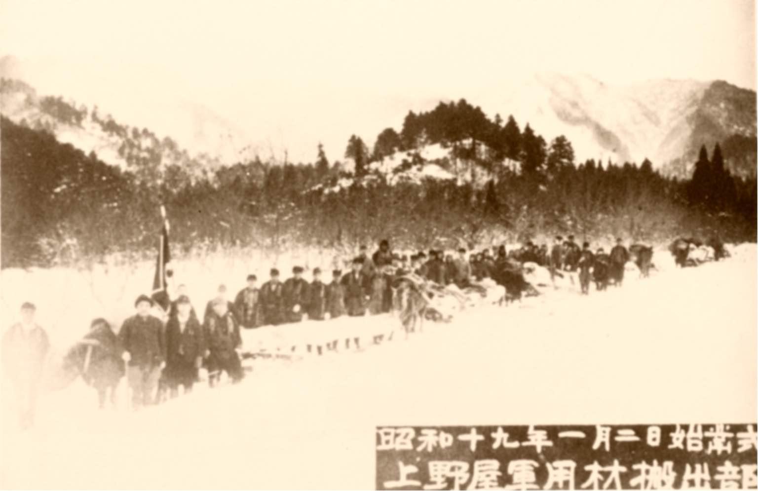 営林局・軍関係の仕事風景